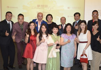【夢想誌第二屆】 GCU 全球華人新銳室內設計大賽
