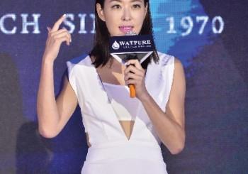 [快訊]淨水科技再進化 9/24搶先全球與三鐵媽咪賈永婕新鮮發布
