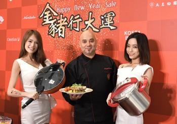 【夢想TV】旺代9大品牌年終特賣 歡慶佳節最低3折