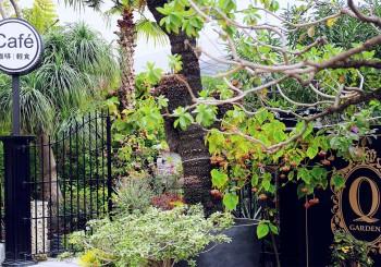 花園系美感餐廳 — Q Garden Café義法料理