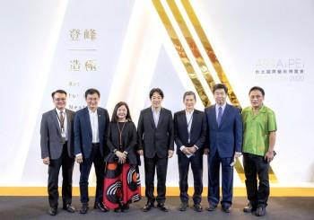 2020 ART TAIPEI 第27屆台北國際藝術博覽會 盛大開幕!