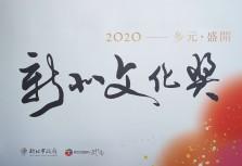 新北文化獎四得主出爐  廟宇彩繪大師蔡龍進深耕傳統文化
