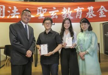 第三屆GCU大賽金獎隊伍 榮獲知名評審親自指導