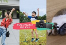 Sony #ShootYourFun Instagram 徵件比賽 活動倒數!