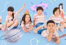 【館館好朋友】親子家庭新夥伴 陪同孩子度過多元知識的一年