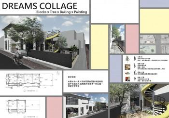 2016 第二屆 GCU 全球華人新銳室內設計大賽 【學生組入圍】網路票選7號 Dreams collage