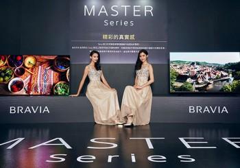 【Sony】 MASTER系列再創影音旗艦經典