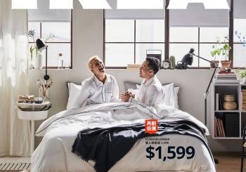 【IKEA】2020新型錄登場 讓你開始美好新生活