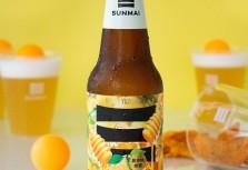 金色三麥全新「黃金柚蜂蜜」啤酒  用世界冠軍的蜂蜜啤酒過中秋!