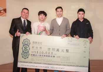 【夢想TV】第三屆GCU全球華人新銳室內設計大賽頒獎典禮 揭曉GCU金獎榮耀時刻
