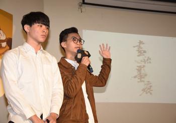 【夢想TV】第三屆GCU全球華人新銳室內設計大賽 三強爭霸決選現場實況