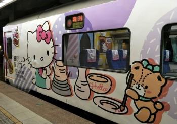 環島之星觀光列車新上陣 跟著Hello Kitty出發吧!
