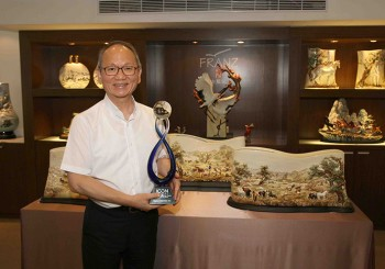 華人品牌第一位獲得美國禮品界最高殊榮—法藍瓷