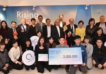 首屆法藍瓷光點計畫 三百萬獎學金培育設計人才