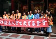 財團法人聖玄教育基金會贊助虎尾天后宮 蔡龍進大師彩繪全國最高門神開光儀式