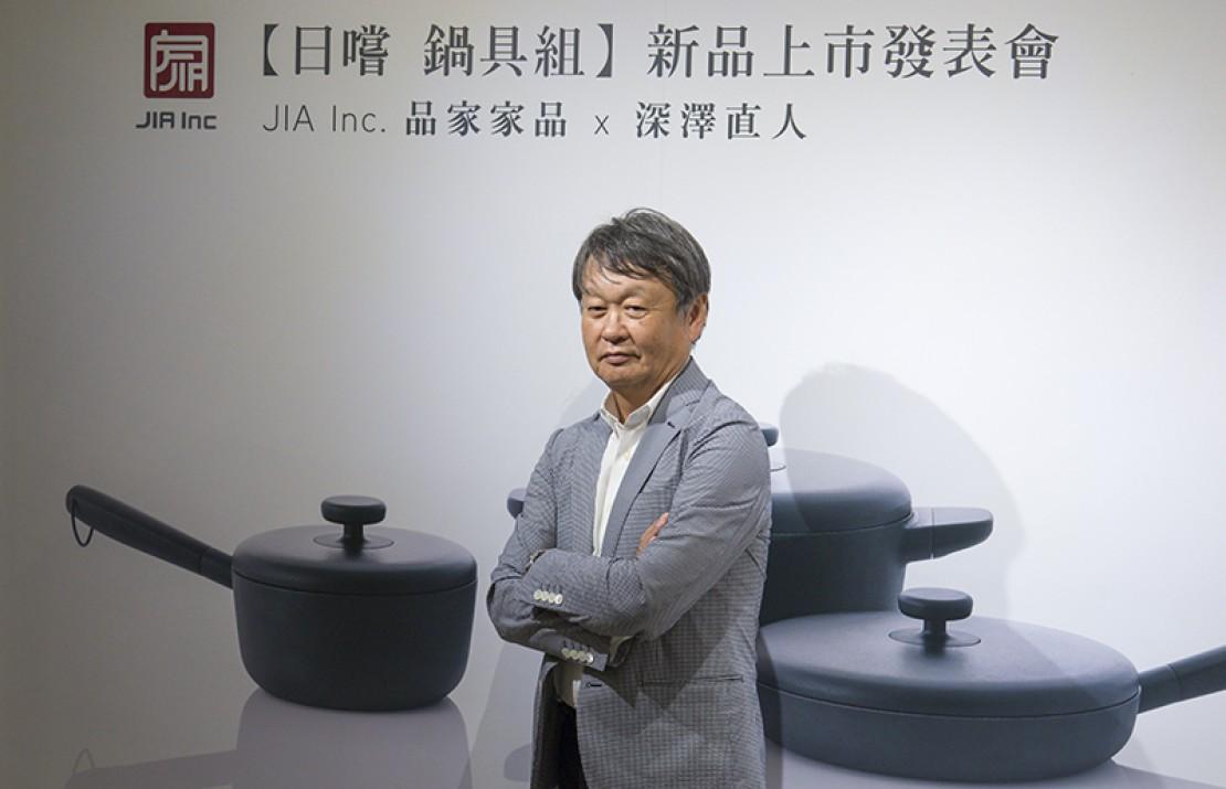 JIA Inc.攜手國際設計大師深澤直人 打造你我的「日嚐」