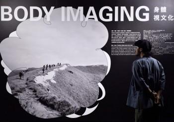 2018文博會「從身體創造」 帶你看見文化與創新的力量