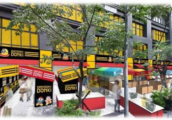 「DON DON DONKI」 台灣首店於1月19日盛大開幕!