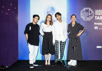 2020臺北時裝週 【去___你的時尚 Re:connext 】引領跨界時尚