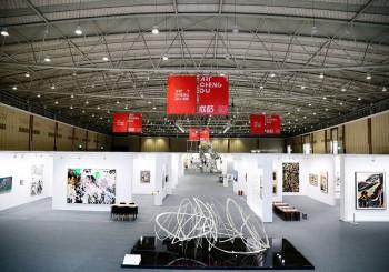 2019 Art Chengdu國際當代藝術博覽會於圓滿落幕