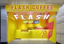 以科技驅動整合咖啡專業  Flash Coffee 閃電登台!
