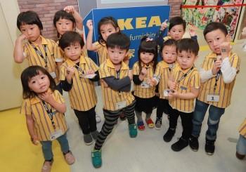 IKEA小小店長體驗營 兒童節快樂