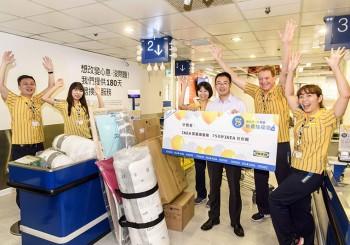 【IKEA】75周年慶 750秒任你搬大獎出爐!