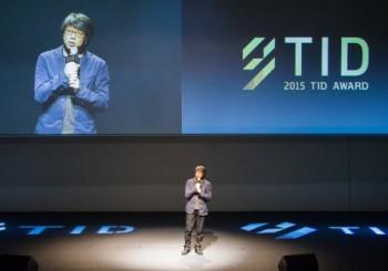 2015 TID Award台灣室內設計金獎揭曉