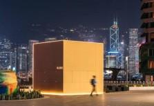 香港文化矽谷的新標誌—KUBE