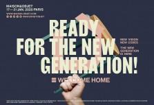 M&O 2020年春季展What's New獨家軟裝設計趨勢