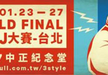 世界DJ大賽將在台北隆重登場,一整週絕無僅有的世紀派對陣容全放送