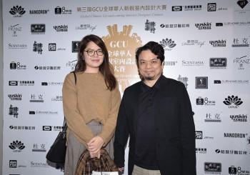 【夢想誌】第三屆GCU全球華人新銳室內設計大賽 法藍瓷大力贊助精美獎座