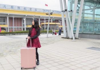 機場行李箱穿搭術 陪你去世界各地