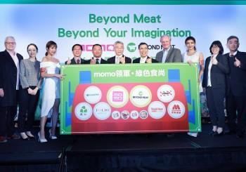 台灣綠色「食」尚新風潮 未來肉開啟新美味