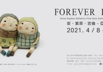 《 FOREVER LOVE 》安·索菲·吉倫2021亞洲首次個展