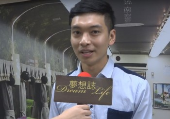 【易遊網】與溫泉業者合作推出 溫泉列車暖心啟航
