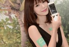 丟掉你的行動電源!? 首創台灣無線充電新模式