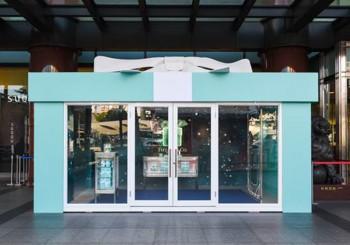 【Tiffany&Co.】台中新光三越 聖誕前夕巨大藍盒子香氛快閃店