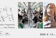 將日常碎片譜成詩  韓國畫家以畫筆捕捉的詩意浪漫