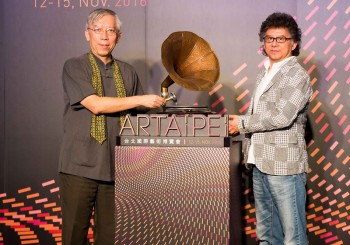 2016台北國際藝術博覽會     11月啟動亞太藝術匯流邀您一起來看展~
