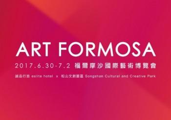 福爾摩沙國際藝術博覽會驚艷台北