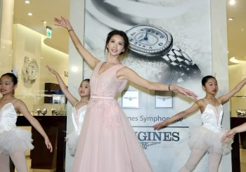 林志玲化身芭蕾名伶 怎麼回事呢