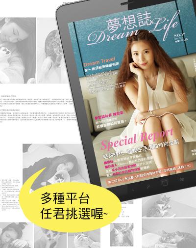 電子書平台-01