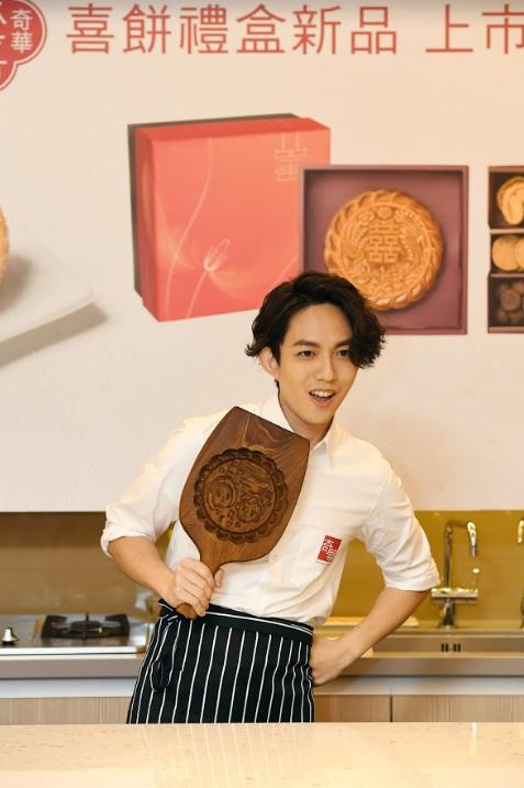 林宥嘉為愛下廚親手製作喜餅