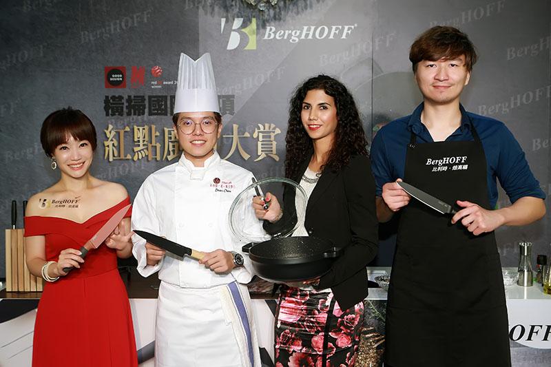 最時尚!比利時BergHOFF國際紅點大獎廚具來台亮相