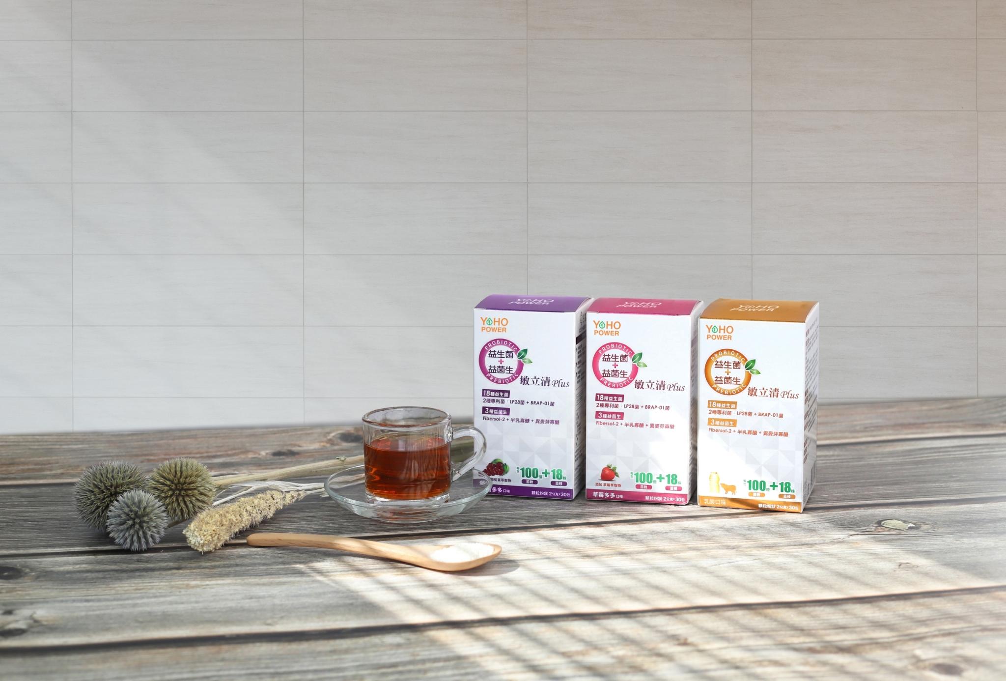 悠活原力-健康新觀念 「不只吃好菌,更要養好菌」