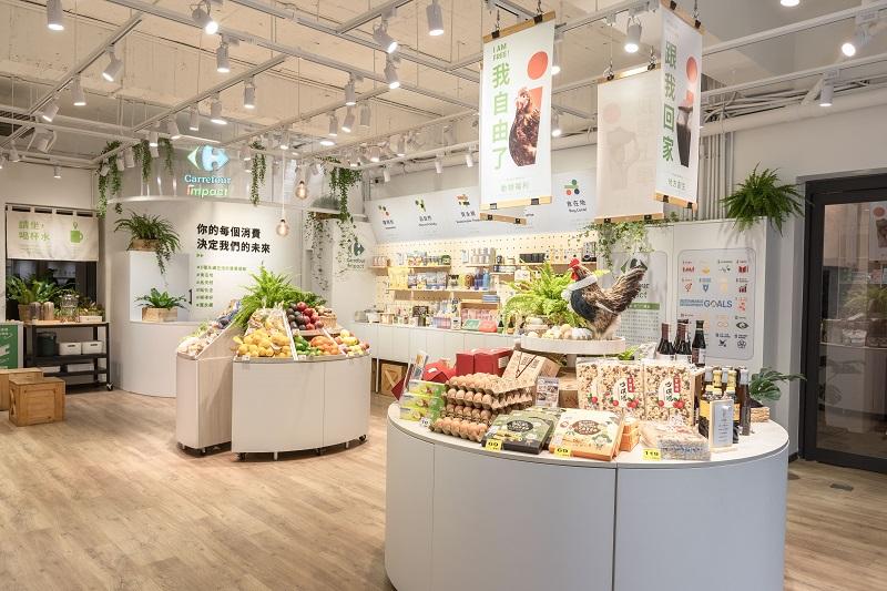 家樂福×台灣設計研究院  打造影響力概念店2.0!