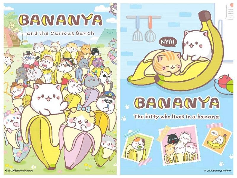GUCCI與羚邦攜手推出Bananya香蕉喵系列時尚單品