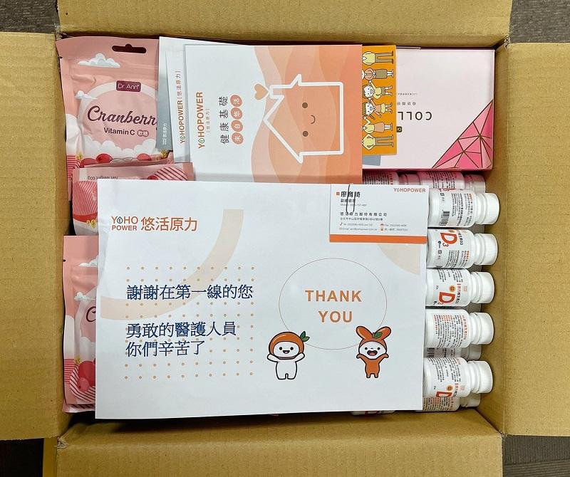 悠活原力情「疫」相挺 捐贈提升保護力的營養品「醫」起抗疫!