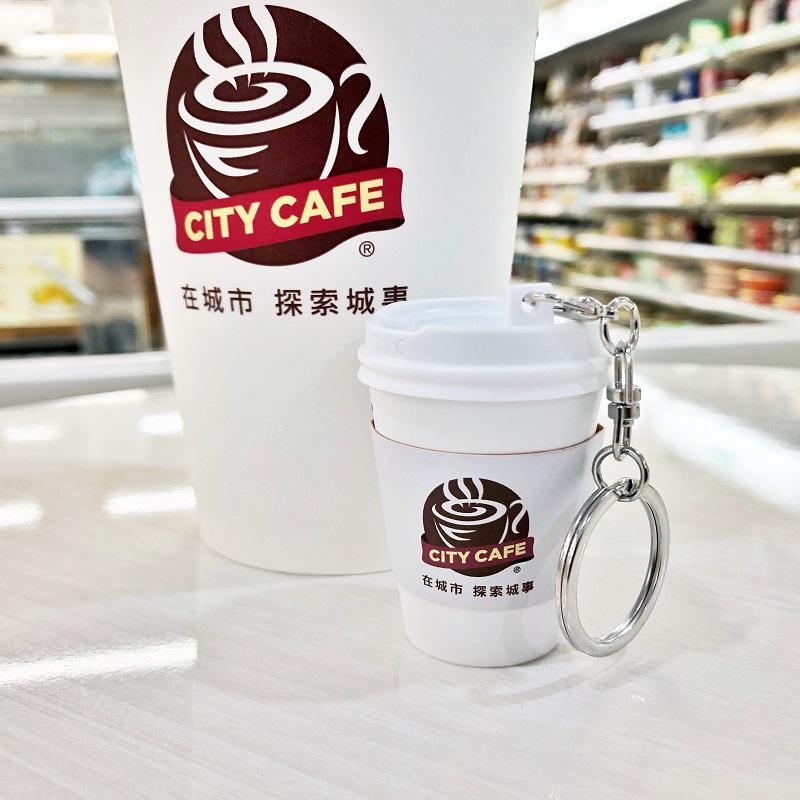 來一杯吧!「CITY CAFE立體造型杯icash2.0」   8/23起開放ibon限時預購